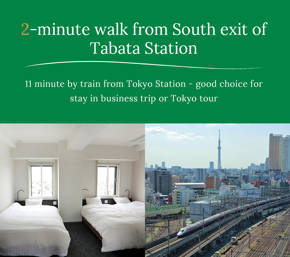 2-minute walk from South exit of Tabata Station