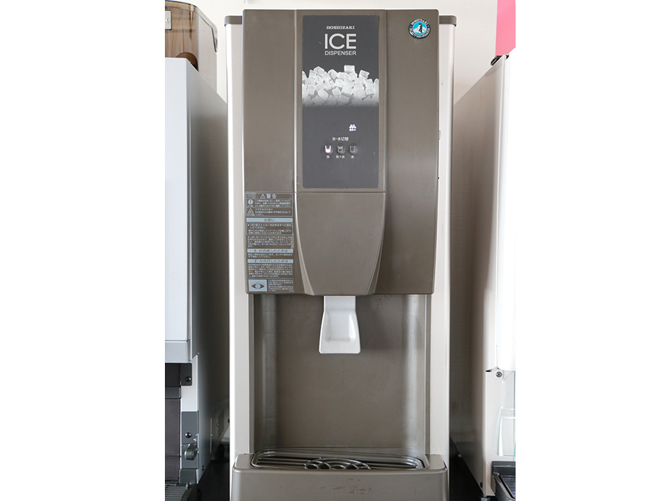 Ice maker (4th floor)