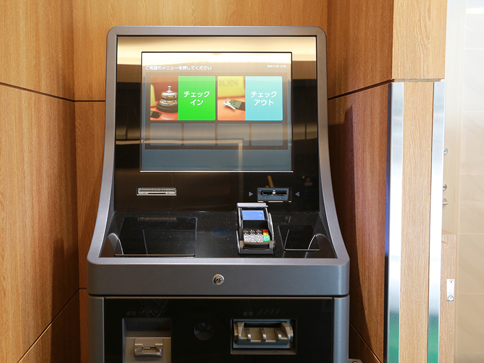 Automated Payment Machine (Check in, Check out)