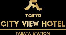 東京シティービューホテル