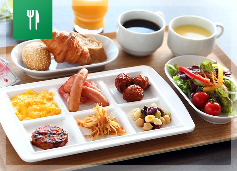 種類豊富な朝食プラン