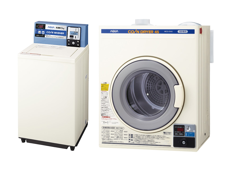 投币式洗衣机(1楼)