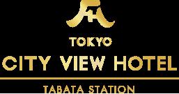 東京城景酒店(TOKYO CITY VIEW HOTEL TABATA-STATION)官方网站